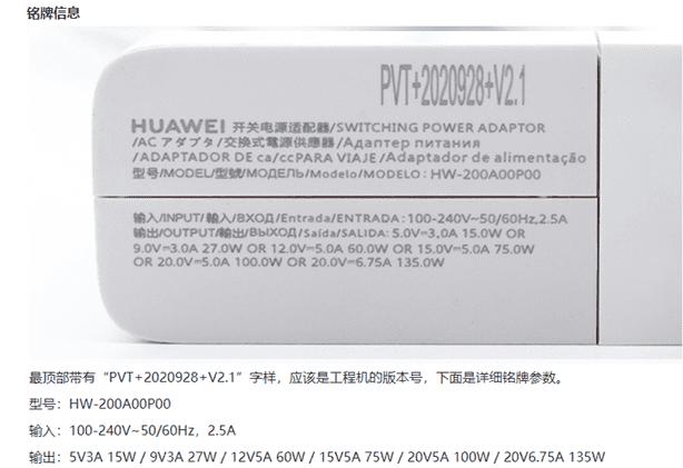 Huawei---sac-nhanh.png
