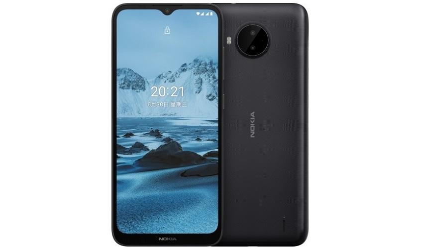 Nokia-C20-Plus.jpg