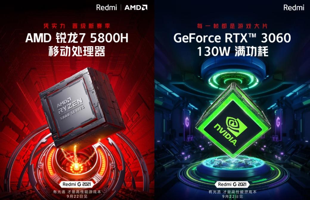 Redmi-G-2021---teaser.jpg