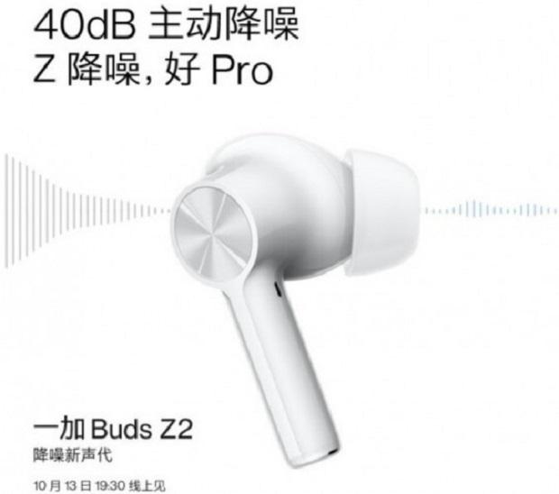 Lo-dien-OnePlus-Buds-Z2.jpg